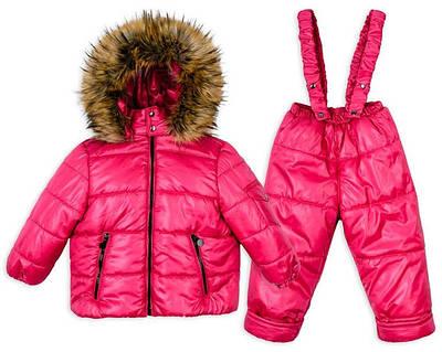 Зимові дитячі комбінезони,куртки