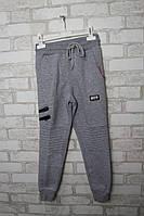 Спортивные штаны на флисе для мальчика  128-176