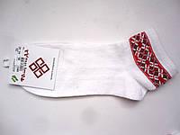 Носки мужские с украинской вышивкой