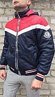 Мужская куртка MONCLER Зима