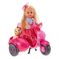 "Куклы и пупсы «Simba» (5736584) Эви на прогулке на скутере с пёсиком ""Scooter Tour"", 12 см, фото 3"