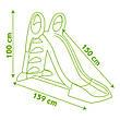 """Игровые площадки «Smoby» (310262) горка садовая """"KS"""" с водным эффектом, длина спуска 150 см, фото 2"""