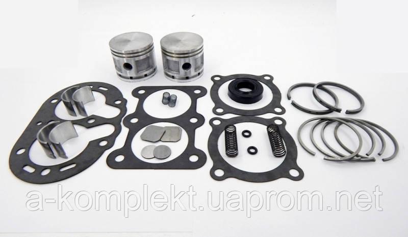 Ремкомплект компрессора ЗИЛ, КАМАЗ, МАЗ, К-701, Т-150, К-700 (Ремонт-2