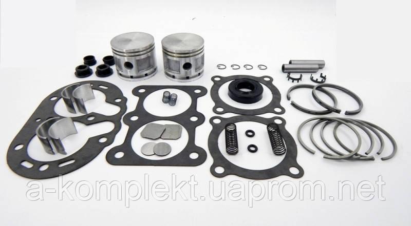Ремкомплект компрессора ЗИЛ, КАМАЗ, МАЗ, К-701, Т-150, К-700 (полный+с