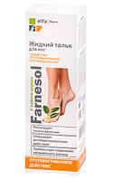 Elfa Жидкий тальк для ног Farnesol, 150мл
