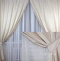 """Комплект готовых штор коллекция """"Лен """" Цвет шампань, код 164ш 2 шторы шириной по 1м."""