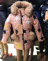 Детская зимняя куртка Звезды с балабонами на овчине оптом на 5-9 лет , фото 1