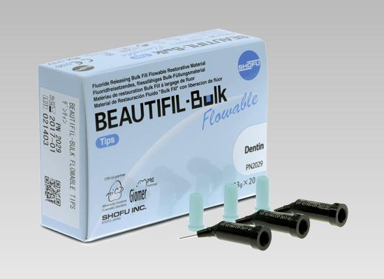 Пломбувальний матеріал Beautifil - Bulk Flow Tips