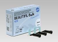 Пломбировочный материал BEAUTIFIL - Bulk Flow Tips