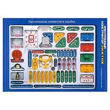 Конструктор «Знаток» (REW-K007) электронный, для школы и дома, более 999 схем, фото 3