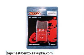 Колодки тормозные диск   Yamaha JOG SA04
