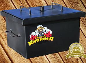 Коптильня горячего копчения малая с покраской 380x320x300 (сталь)  Дід Коптенко
