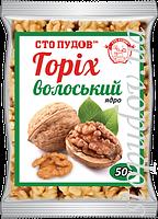 """Грецкий орех """"Сто Пудов"""" 50 г"""