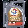 🌟 Масло моторное синтетическое ™TOTAL QUARTZ 9000 ENERGY 5W40 (5L)