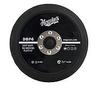 Meguiar's DBP6 DA Backing Plate 6'' Оправка для полировальной машинки, 15 см.