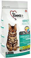 Корм для контроля веса у стерилизованных кошек 1st Choice Adult Weight Control