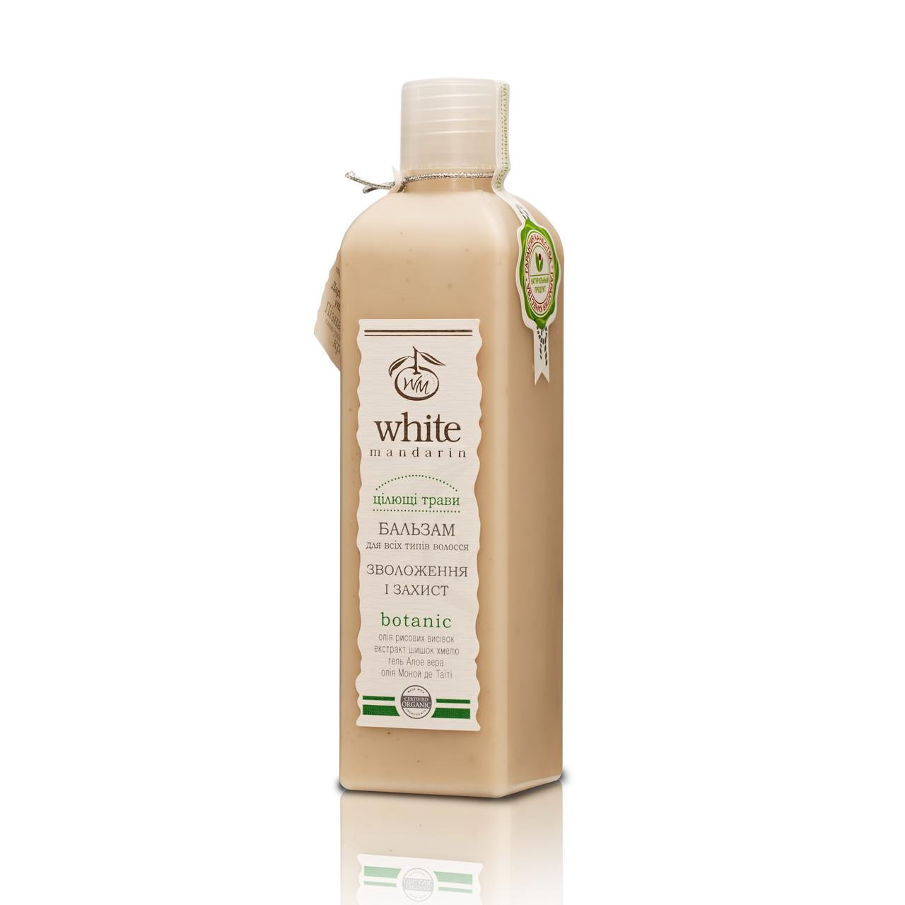 """Натуральная косметика «White Mandarin» (WM0002) бальзам для всех типов волос, серия """"Целебные травы"""", 250 мл"""