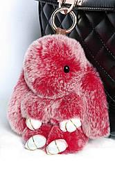 Заяц-брелок биколор: Красный