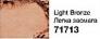 "Компактная пудра для лица с эффектом загара, румяна, цвет ""Легкий загар"", Light Bronze, Avon True, 71713, фото 2"