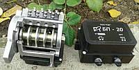 Блок сигнализации положения токовый БСПТ-10М, фото 1