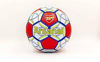Мяч футбольный №5 гриппи Arsenal 0047-150: PVC, сшит вручную, фото 1