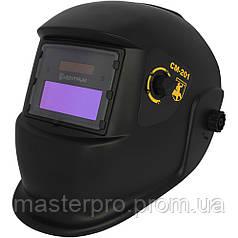 Маска сварщика СМ-201