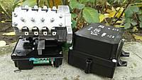 Блок сигнализации положения токовый БСПТ-10, БСПТ-10М