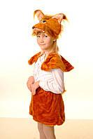 Детский карнавальный костюм Белочка мех