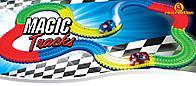 Детский развивающий конструктор Железная дорога «Magic Tracks», разные виды 220 деталей