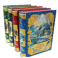 Чай Sun Gardens Tea Book. Подарочный набор.