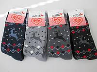 Женские носки шерстяные теплые., фото 1