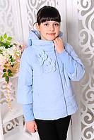 Нежная детская демисезонная куртка на девочку