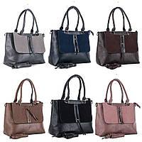Женская сумка разные цвета оптом от производителя