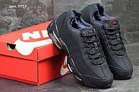 Зимние мужские кроссовки Nike Airmax 95, нубук, темно-синие