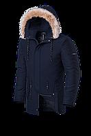 Мужская зимняя куртка с мехом Braggart Black Diamond  (р. 46-56) арт. 3781 G