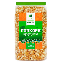 Кукуруза поп-корн, NATURAL GREEN, 400 гр