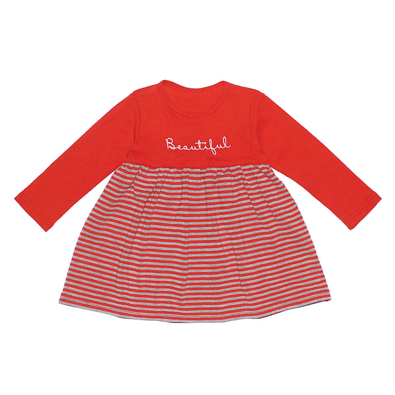 Платье красное Andriana Kids 6/12 мес