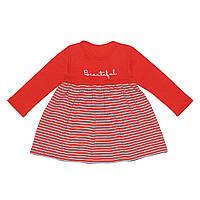 Платье красное Andriana Kids 6,9,12 мес
