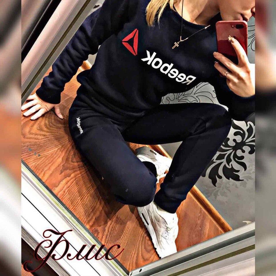 Женский спортивный костюм на флисе Reebok - Enigma Shop интернет-магазин женской  одежды в Одессе d856737d5d8