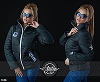Куртка женская демисезонная - 14466