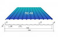 Профнастил Стеновой цветной H-10 0.40 мм; 0.45 мм