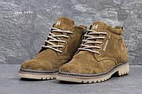 Замшевые ботинки Tommy Hilfiger, рыжие, мужские