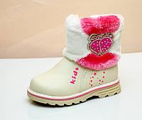 Зимние детские ботинки полусапожки для девочки Леопард бежевые 21-26рр