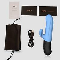Вибратор и вибромассажер AVO Вибратор-пульсатор AVO A1 blue | Секс шоп - интим магазин Импери.