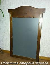 """Зеркало в деревянной раме от производителя для хостелов и гостиниц """"Микель"""" (орех), фото 3"""