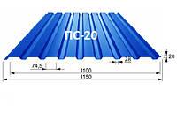 Профнастил Стеновой цветной H-20 0.40 мм; 0.45 мм