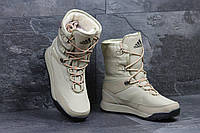 Женские ботинки Adidas Terrex, бежевые