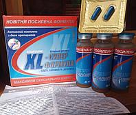 СУПЕР КАПСУЛЫ XL комплекс Простафорт! здоровая простата, мочеполовая, УВЕЛИЧЕНИЕ потенции и лечение импотенции