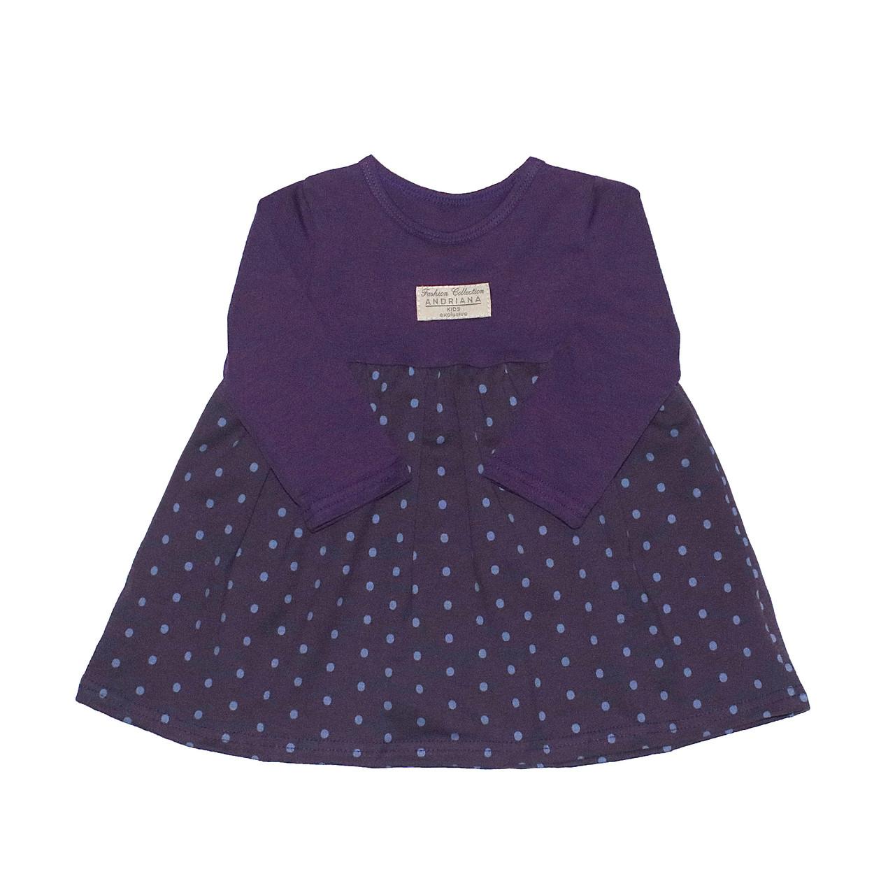 Платье фиолетовое в горошек Andriana Kids 6/12 мес