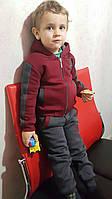 Теплый на байке костюм для мальчиков 86,98,104 роста Dofbi бордовый